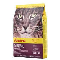 Josera Carismo для котів у похилому віці або з нирковою недостатністю Карізмо
