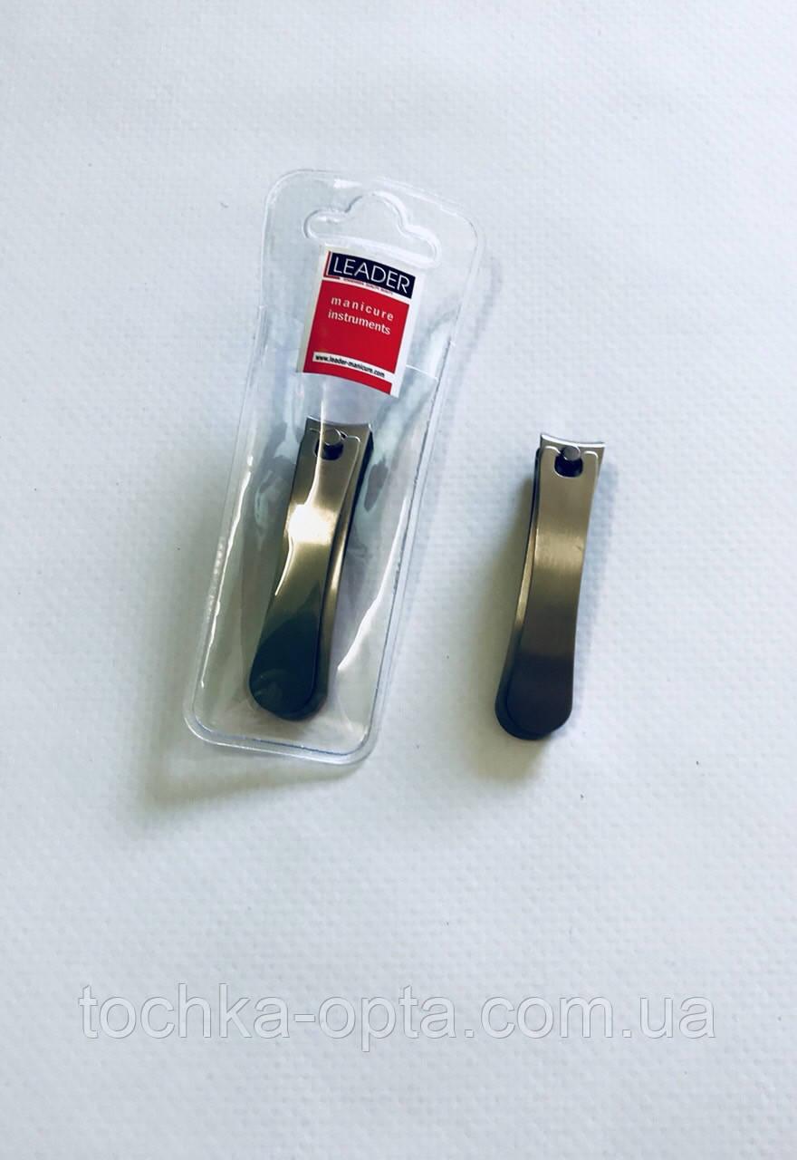 Кусачки для ногтей LEADER маленькие
