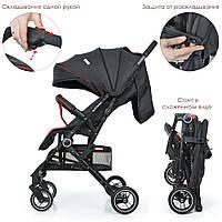 Детская прогулочная коляска-книжка El Camino Idea Crimson Gray ME 1039L