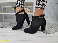 Ботинки ботильйоны деми на удобном каблуке с резинкой, фото 1