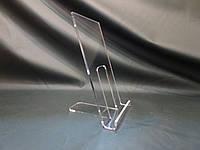 Подставка для мобильного телефона 60*100 мм