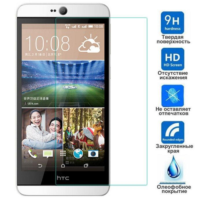 Захисне скло HTC 826
