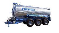 Ассенизаторская машина к трактору Meprozet PN-2/24 (ассенизатор 26000 л.)