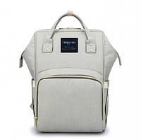 Сумка-рюкзак для мам BABY MO Серая (77442)