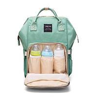 Сумка-рюкзак для мам BABY MO Зеленая (66486)