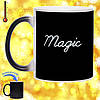Чашка хамелеон MAGIC 330мл