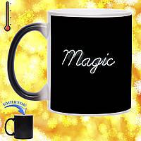Чашка хамелеон MAGIC 330мл, фото 1