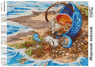 """Схема для полной вышивки бисером - """"Морской пейзаж"""""""
