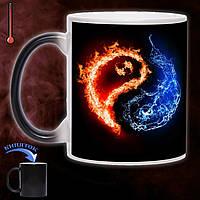 Кружка хамелеон Инь и Янь - огонь и вода 330мл, фото 1