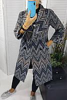 Стильное пальто весна-осень ,шерстяное 44-52, фото 1