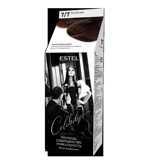 Краска-уход для волос ESTEL Celebrity (7/7) Лесной орех