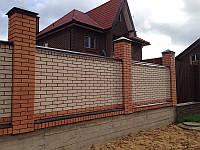 Парапеты на забор металлические, фото 1