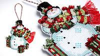 Ёлочные игрушки для вышивания крестиком на пластиковой основе (наборы)