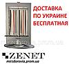 Карбоновый обогреватель ZENET ZET 503, фото 4