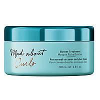 Интенсивная маска для вьющихся волос SCHWARZKOPF Mad About Curls Butter Treatment 200 мл