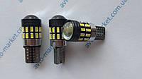 Светодиодная Led автолампа W5W (T10) габариты, доп. освещение