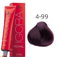 Краска для волос Schwarzkopf Professional Igora Royal 60 мл  4-99 Средний коричневый фиолетовый экстра