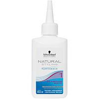 Лосьон для химической завивки нормальных волос №1 SCHWARZKOPF Natural Styling Glamour Wave Perm Lotion 1