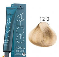 Краска для волос Schwarzkopf Igora Royal Highlift 60 мл 12-0 Специальный блондин натуральный