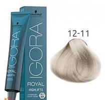 Краска для волос Schwarzkopf Igora Royal Highlift 60 мл 12-11 Специальный блондин сандрэ экстра