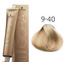 Стойкая краска для седых волос SCHWARZKOPF Igora Royal Absolutes 60 мл  9-40 Блондин бежевый натуральный