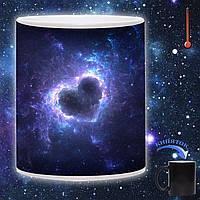 Чашка хамелеон Космическое сердце 330мл