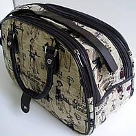 Дорожная сумка-гобелен, с романтическим рисунком - 45 см