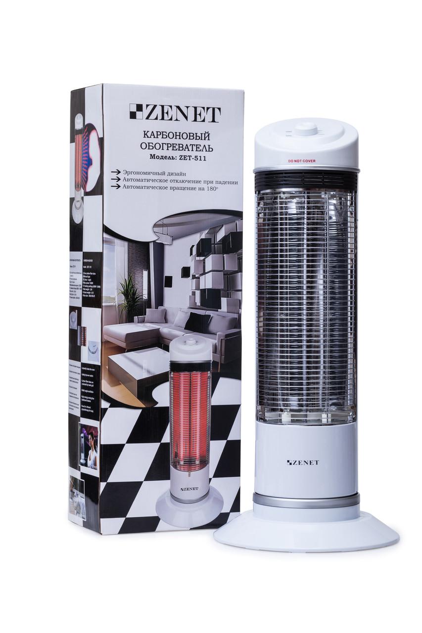Карбоновый обогреватели  Zenet Zet-511 Бесплатная доставка