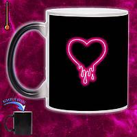 Чашка хамелеон Неоновое сердце 330мл