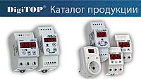 Устройства защиты электропитания DigiTOP