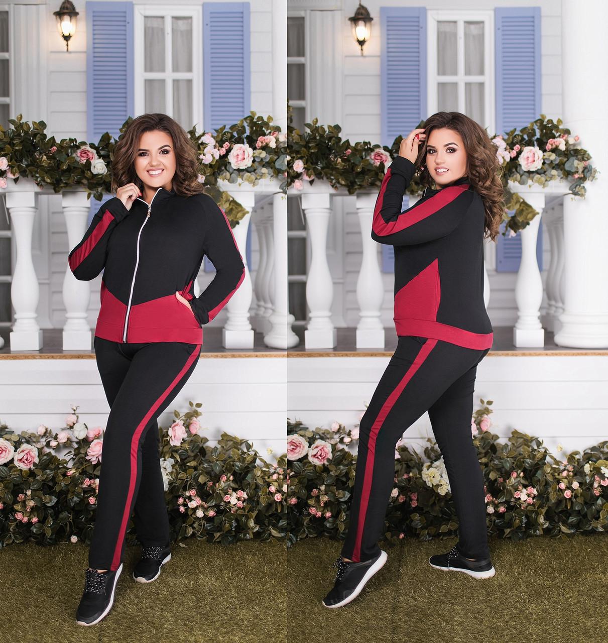 Женский спортивный костюм большого размера.Размеры:48-58.+Цвета