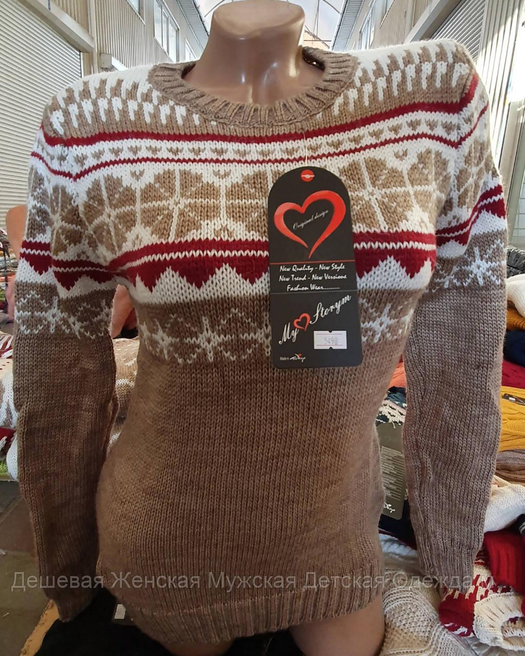 Женский свитер турция плотный орнамент
