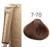 Стойкая краска для седых волос SCHWARZKOPF Igora Royal Absolutes 60 мл 7-70 Средне-русый медный натуральный