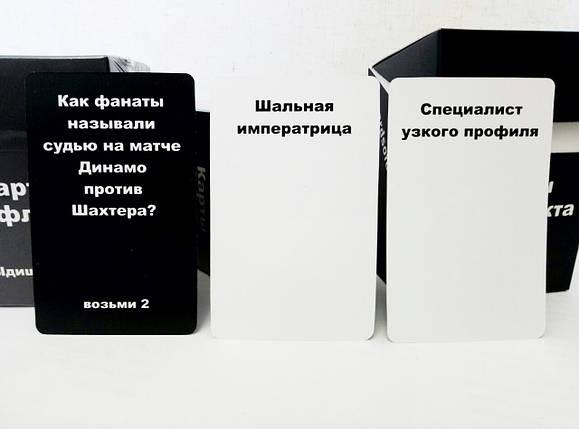 Настольная игра Карты Конфликта Ыдишын 1, фото 2