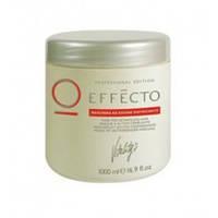 Маска для облегчения расчесывания волос Vitality s Effecto Mask For Detangling Hair 1000мл