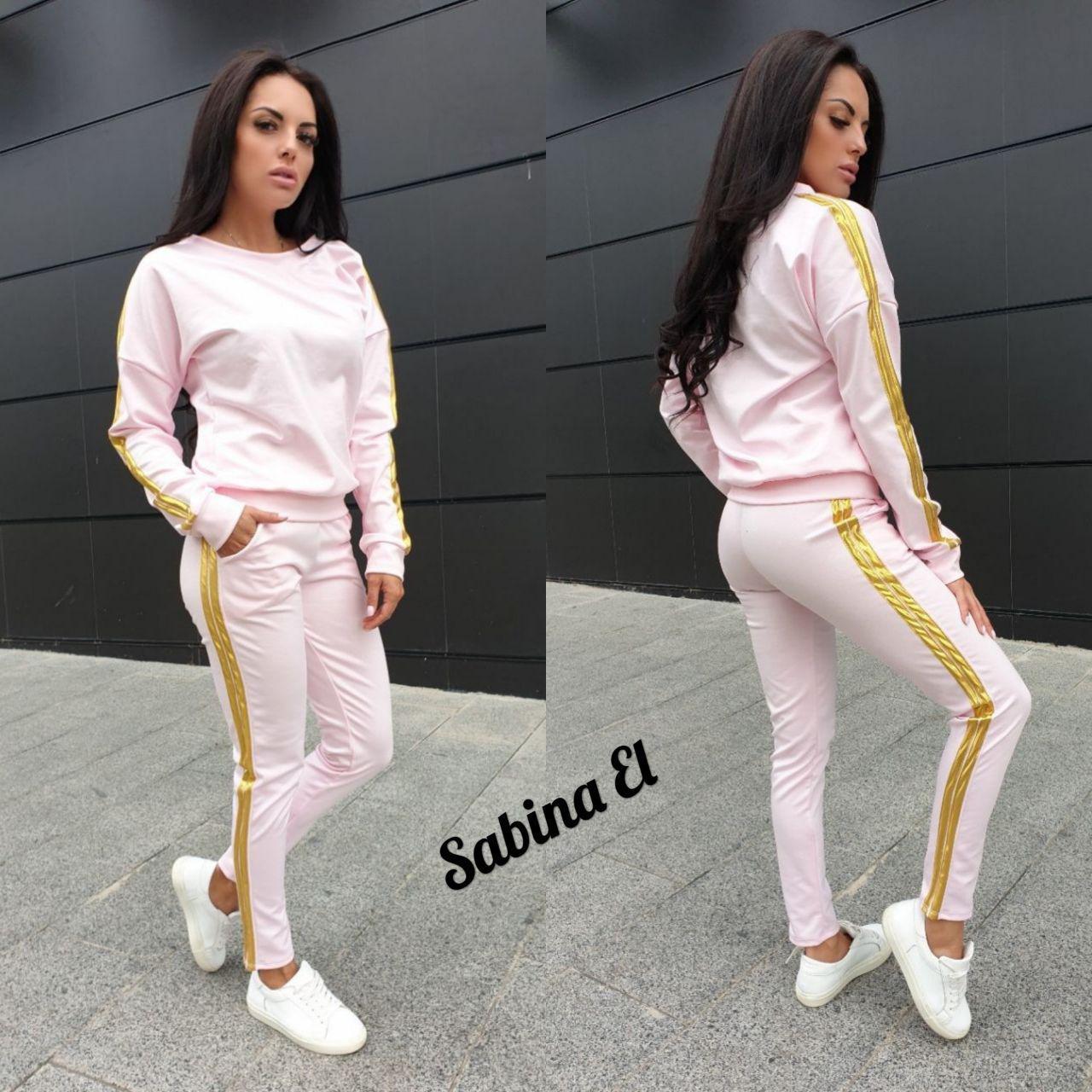 Костюм женский, реглан и штаны, размеры от 42 до 48
