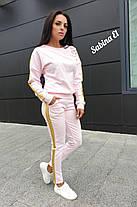 Костюм женский, реглан и штаны, размеры от 42 до 48, фото 2