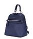 Рюкзак женский David Jones CM 5823 Dark Blue, фото 2