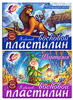 """Пластилин Луч """"Фантазия"""" мягкий восковый 8 цветов, стек, 140г (Оригинал 25C 1522-08)"""