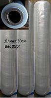 Стрейч пленка 950г, EcoPack ширина 30см, 17мкм первичка прозрачная уп6