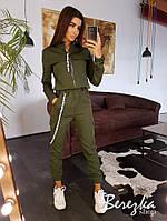 Женский костюм, бомбер и брюки с завышенной талией