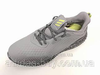 Мужские оригинал кроссовки Adidas Alphabounce EM CTD M BW1224 цвет:серый сезон:Осень/Весна 43 размер