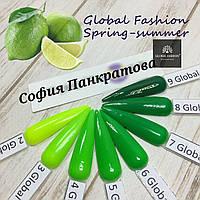 Гель лак Summer-Spring Global Fashion ( №1 - №9 ) 8 мл