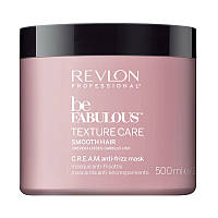 Разглаживающая маска REVLON Be Fabulous Texture Care Smooth Mask 500 мл