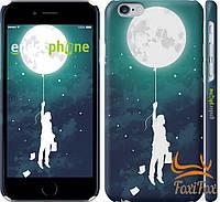 Оригинальный чехол apple iphone 6