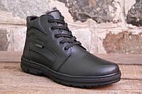 Мужские кожаные зимние ботинки wal 461