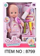 Кукла-пупс Baellar 8799 интерактивный с аксес.доктора муз.3ф-ции.кор.29*12*40 ш.к./12/(8799)