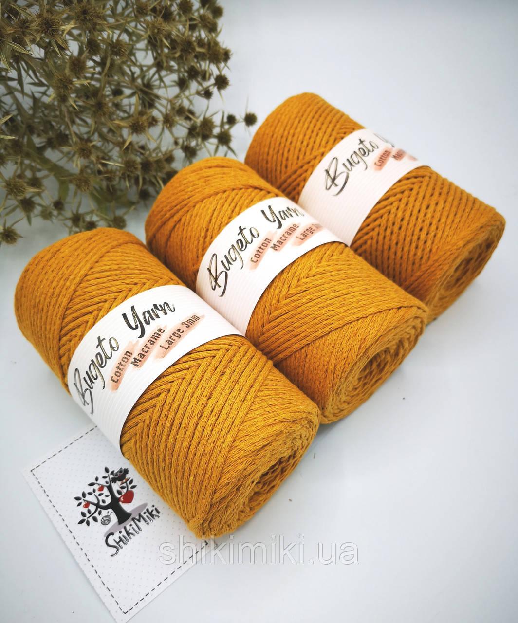 Эко шнур Cotton Macrame Large 3 mm,цвет Горчичный