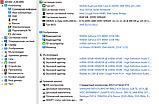 """Ноутбук Asus RoG G53SW /Intel Core i5-2410M 2.9GHz/8Гб/SSD/15.6""""/nVIDIA GeForce GTX 460M, фото 2"""