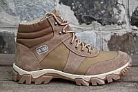 Тактические ботинки берцы из натуральной кожи MAX MT HAKI